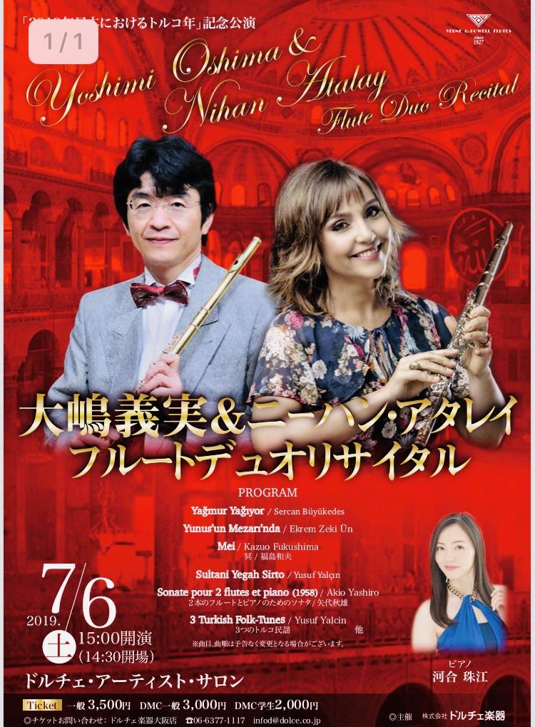 Nihan Atalay Japonya Turnesi